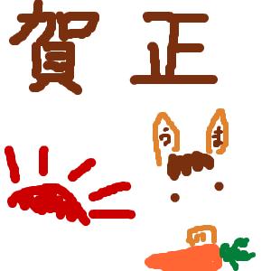 Cocolog_oekaki_2014_01_04_15_15