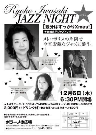Jazz_2jpg