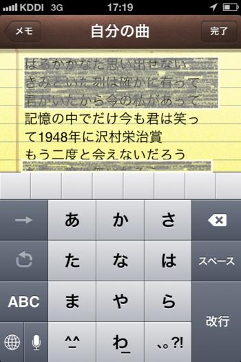 20130911_171952_2